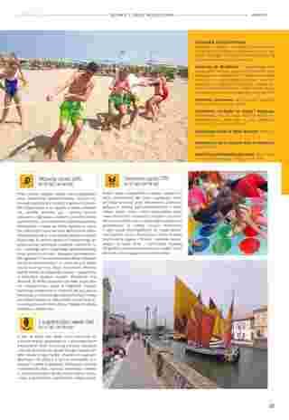 Almatur - gazetka obowiązująca od 2019-06-21 - strona 177