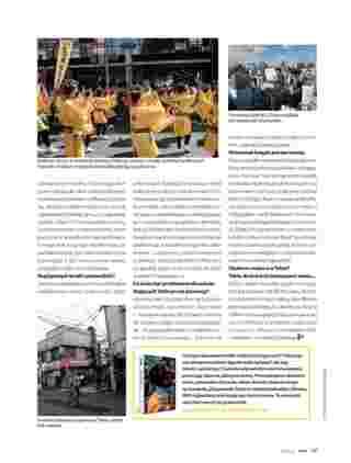 Hebe - gazetka obowiązująca od 2019-07-01 - strona 145
