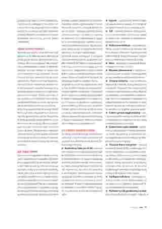 Hebe - gazetka obowiązująca od 2019-04-01 - strona 190