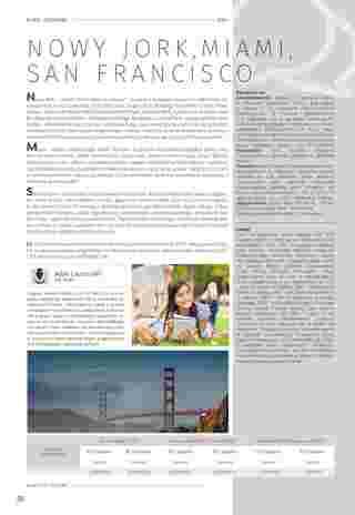Almatur - gazetka obowiązująca od 2019-06-21 - strona 222