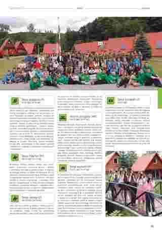 Almatur - gazetka obowiązująca od 2019-06-21 - strona 141