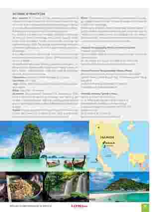 Exim Tours - gazetka obowiązująca od 2019-12-22 - strona 85