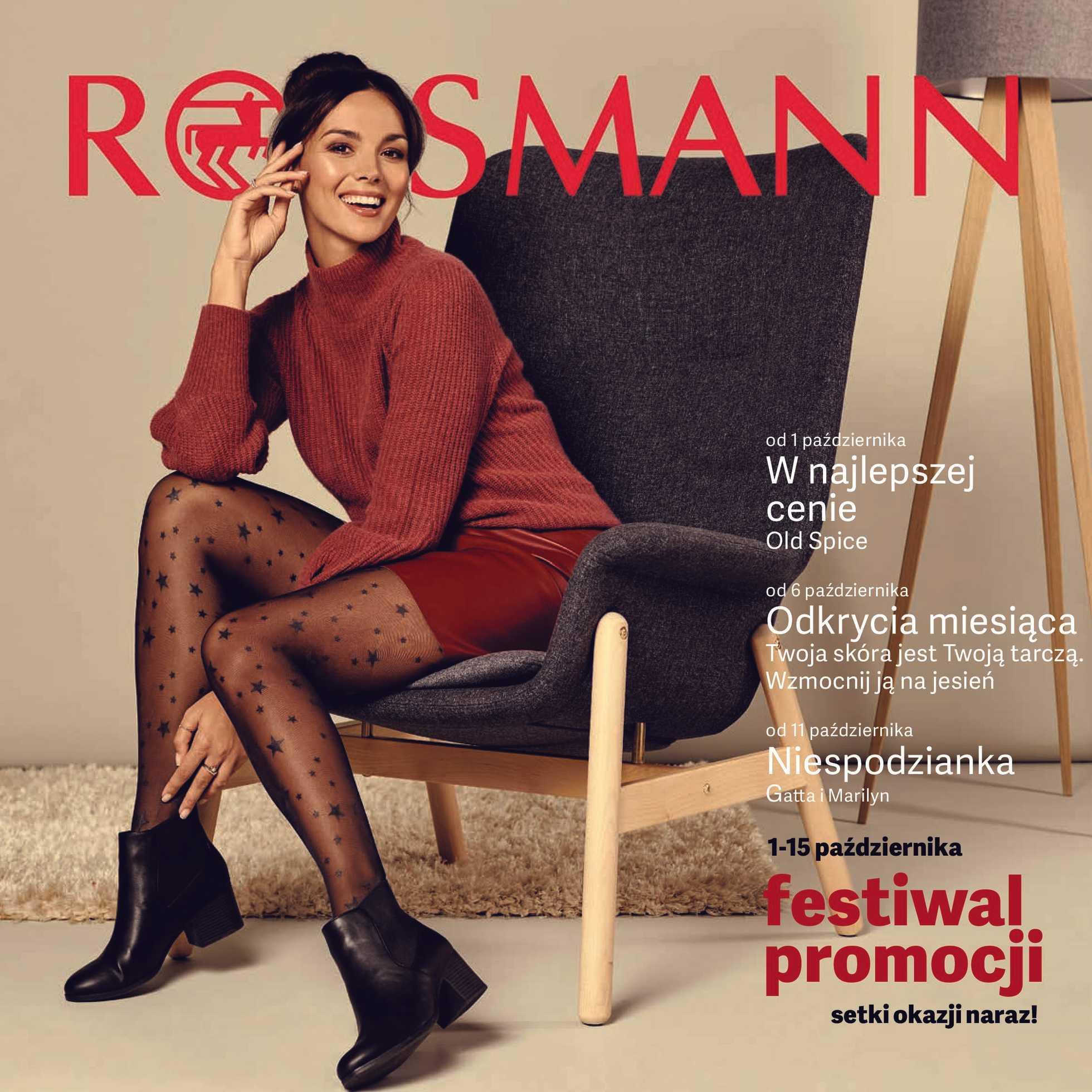 Rossmann - gazetka obowiązująca od 01-10-2019 - strona 1