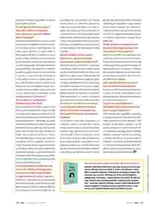 Hebe - gazetka obowiązująca od 2019-05-01 - strona 100