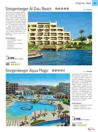 Tui - NEWSPAPERS_singleNewspaper_alt_presentationSliderItem_startAt 2019-05-01 - página 405