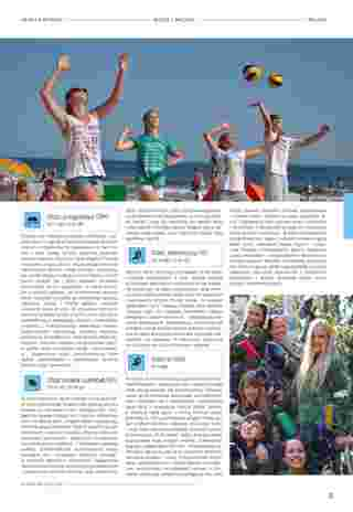 Almatur - gazetka obowiązująca od 2019-06-21 - strona 21