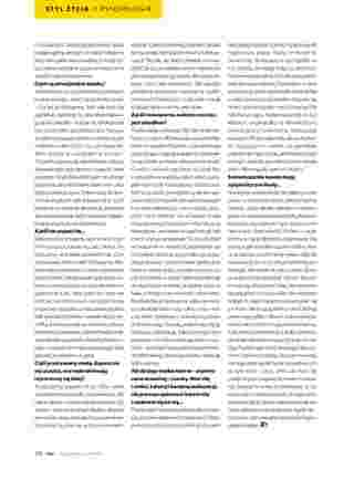 Hebe - gazetka obowiązująca od 2019-05-01 - strona 106