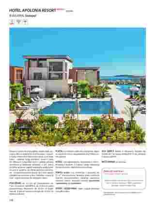 Itaka - gazetka obowiązująca od 2019-03-01 - strona 238