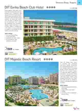 Tui - NEWSPAPERS_singleNewspaper_alt_presentationSliderItem_startAt 2019-05-01 - página 43