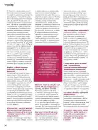 Tesco - gazetka obowiązująca od 2019-03-04 - strona 10