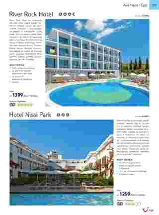 Tui - NEWSPAPERS_singleNewspaper_alt_presentationSliderItem_startAt 2019-05-01 - página 105