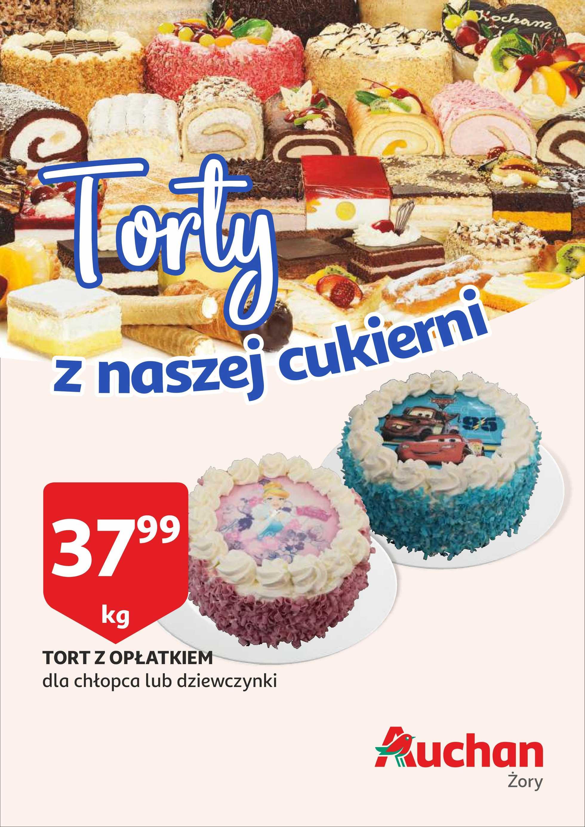 Auchan - gazetka obowiązująca od 2019-08-16 - strona 1