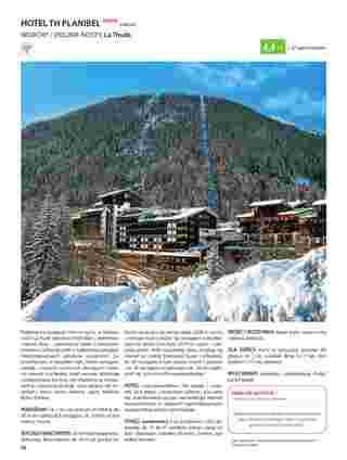Itaka - gazetka obowiązująca od 2019-10-01 - strona 68