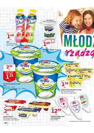 Auchan - gazetka obowiązująca od 2019-08-22 - strona 17