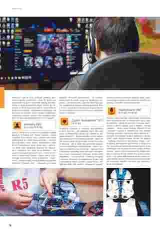 Almatur - gazetka obowiązująca od 2019-06-21 - strona 78