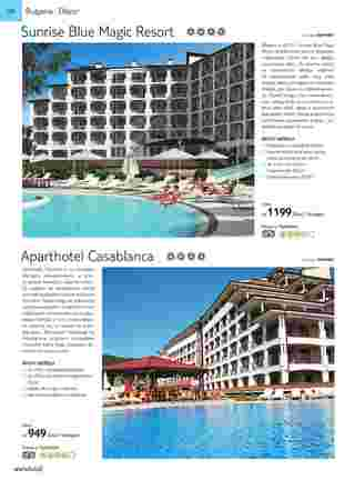 Tui - NEWSPAPERS_singleNewspaper_alt_presentationSliderItem_startAt 2019-05-01 - página 52