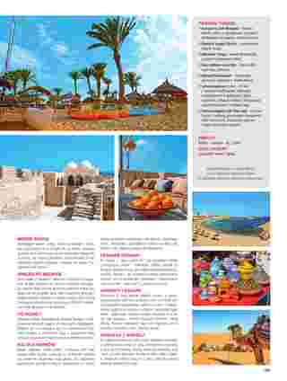 Itaka - gazetka obowiązująca od 2019-03-01 - strona 191