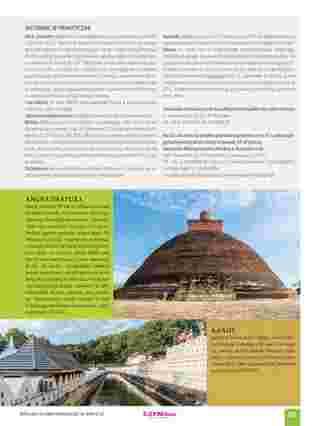 Exim Tours - gazetka obowiązująca od 2019-12-22 - strona 107
