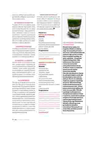 Hebe - gazetka obowiązująca od 2019-01-01 - strona 96