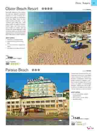 Tui - NEWSPAPERS_singleNewspaper_alt_presentationSliderItem_startAt 2019-05-01 - página 53