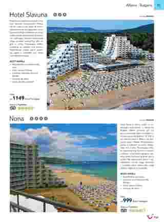 Tui - NEWSPAPERS_singleNewspaper_alt_presentationSliderItem_startAt 2019-05-01 - página 83