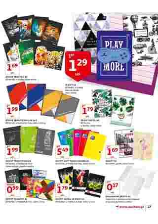 Auchan - gazetka obowiązująca od 2019-08-22 - strona 28