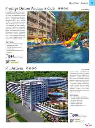 Tui - NEWSPAPERS_singleNewspaper_alt_presentationSliderItem_startAt 2019-05-01 - página 77