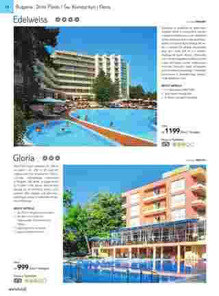 Tui - NEWSPAPERS_singleNewspaper_alt_presentationSliderItem_startAt 2019-05-01 - página 76