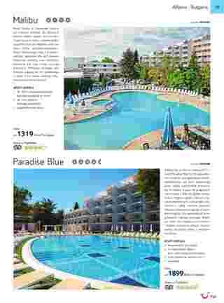 Tui - NEWSPAPERS_singleNewspaper_alt_presentationSliderItem_startAt 2019-05-01 - página 81