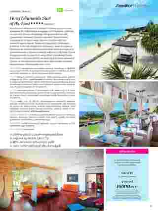 Itaka - gazetka obowiązująca od 2019-10-01 - strona 85