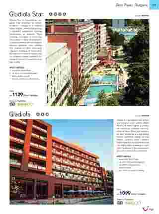 Tui - NEWSPAPERS_singleNewspaper_alt_presentationSliderItem_startAt 2019-05-01 - página 75