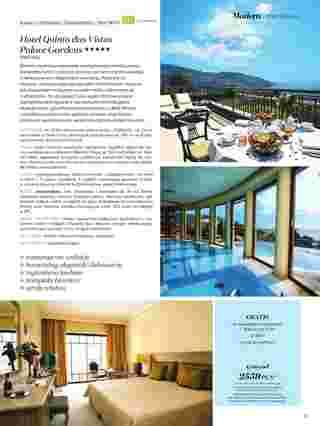 Itaka - gazetka obowiązująca od 2019-10-01 - strona 65