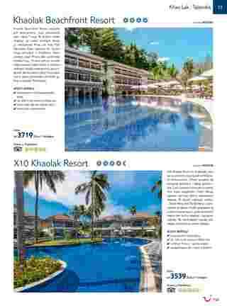 Tui - gazetka obowiązująca od 2019-10-01 - strona 35