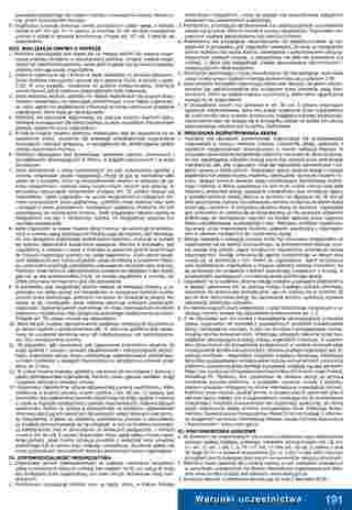 Almatur - gazetka obowiązująca od 2019-01-01 - strona 191