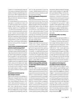 Hebe - gazetka obowiązująca od 01-09-2019 - strona 97