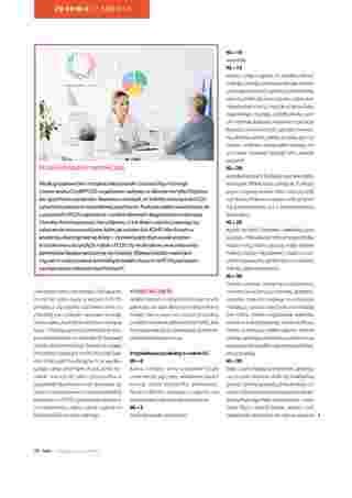 Hebe - gazetka obowiązująca od 01-06-2019 - strona 86