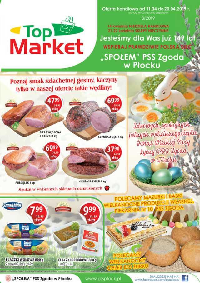 Top Market - gazetka obowiązująca od 2019-04-11 - strona 1