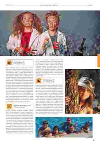 Almatur - gazetka obowiązująca od 2019-06-21 - strona 95