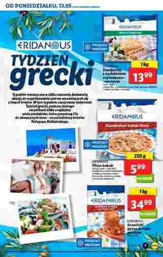 Lidl - gazetka obowiązująca od 2019-05-13 - strona 7