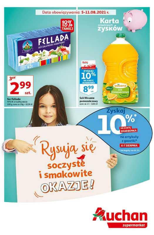 Auchan - gazetka promocyjna ważna od 05.08.2021 do 11.08.2021 - strona 1.