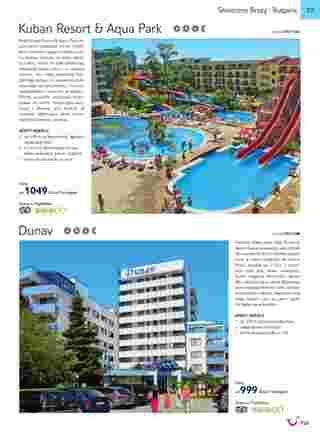 Tui - NEWSPAPERS_singleNewspaper_alt_presentationSliderItem_startAt 2019-05-01 - página 59