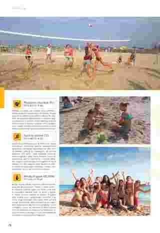 Almatur - gazetka obowiązująca od 2019-06-21 - strona 178