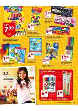 Auchan - gazetka obowiązująca od 2019-08-22 - strona 30