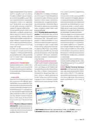 Hebe - gazetka obowiązująca od 2019-05-01 - strona 85