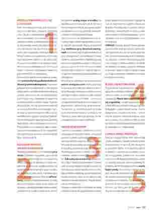 Hebe - gazetka obowiązująca od 2019-07-01 - strona 109