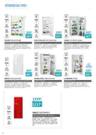 Copra - NEWSPAPERS_singleNewspaper_alt_presentationSliderItem_startAt 2018-03-01 - page 22