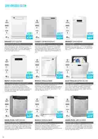 Copra - NEWSPAPERS_singleNewspaper_alt_presentationSliderItem_startAt 2018-03-01 - page 16