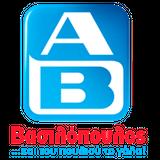 ΑΒ Βασιλόπουλος logo