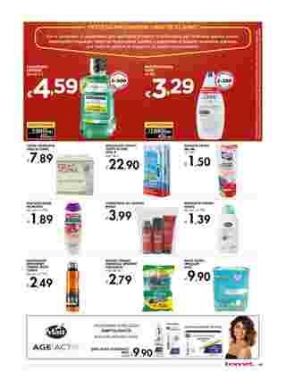 online retailer 62767 e0e76 Il volantino attuale di Bennet | it.promotons.com