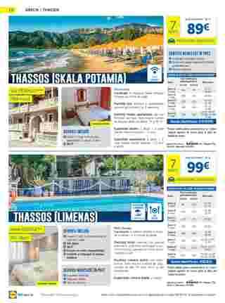 Lidl - NEWSPAPERS_singleNewspaper_alt_presentationSliderItem_startAt 2019-01-01 - pagină 16
